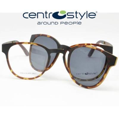 Centro Style
